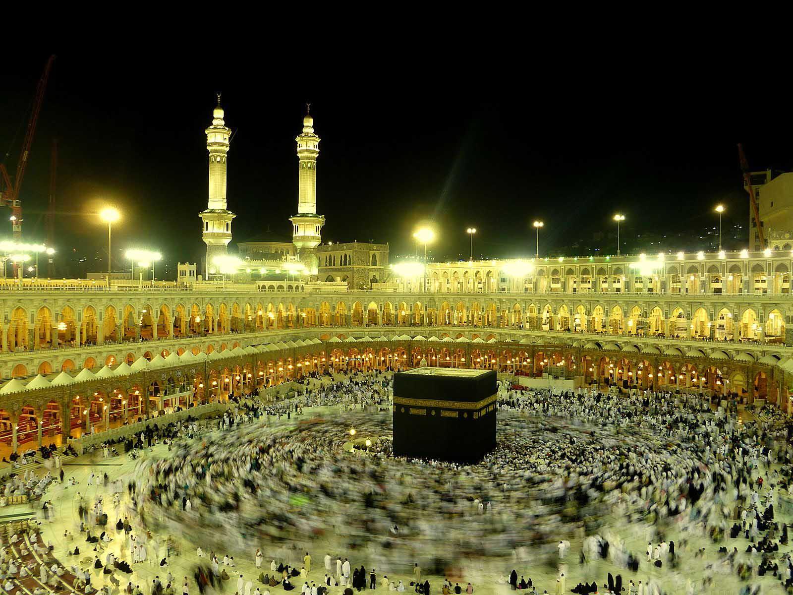 Makkah & Madina Gallery